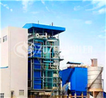 ethiopia wood chips fired boiler price